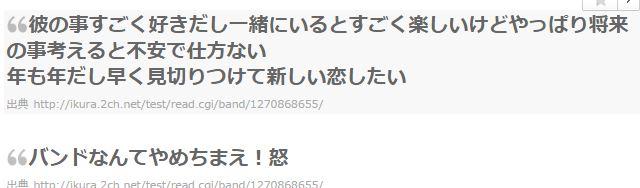 f:id:sohhoshikawa:20150814170507j:plain