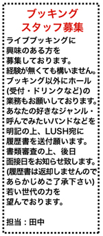 f:id:sohhoshikawa:20150819131355j:plain