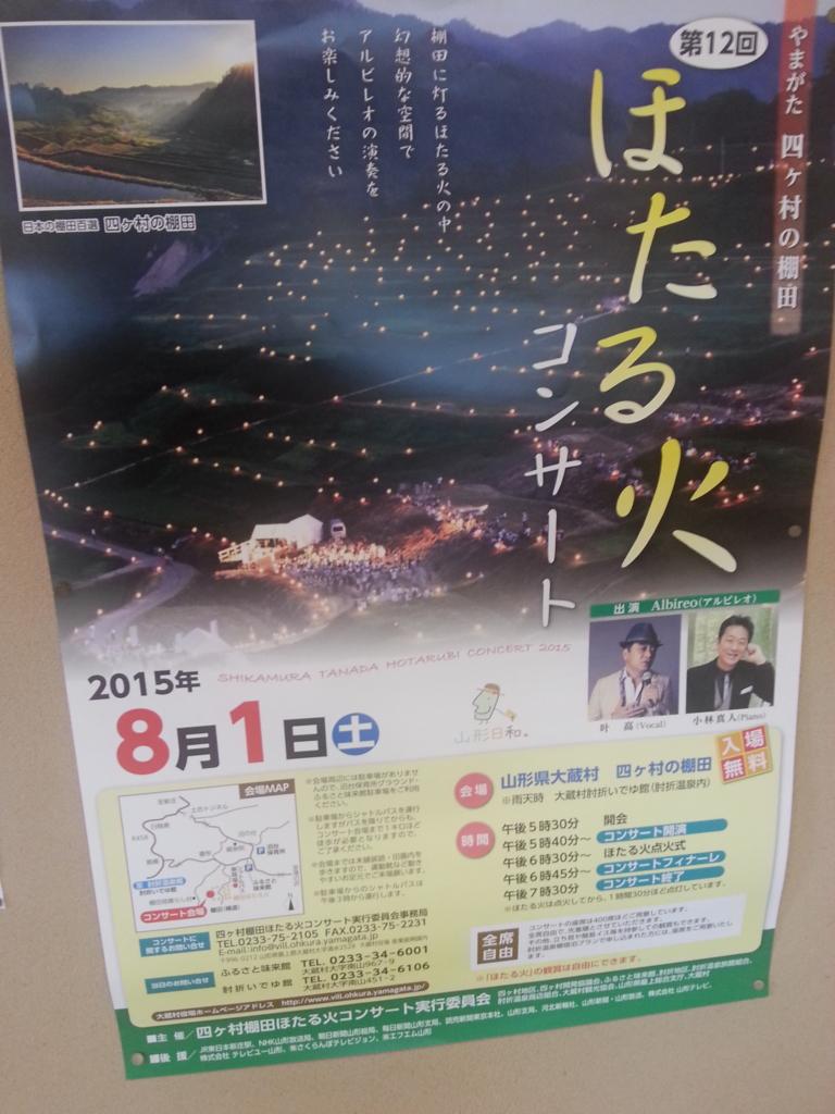 f:id:sohhoshikawa:20150819155813j:plain