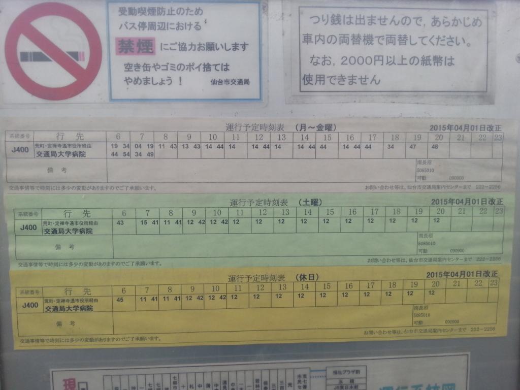 f:id:sohhoshikawa:20150822152919j:plain