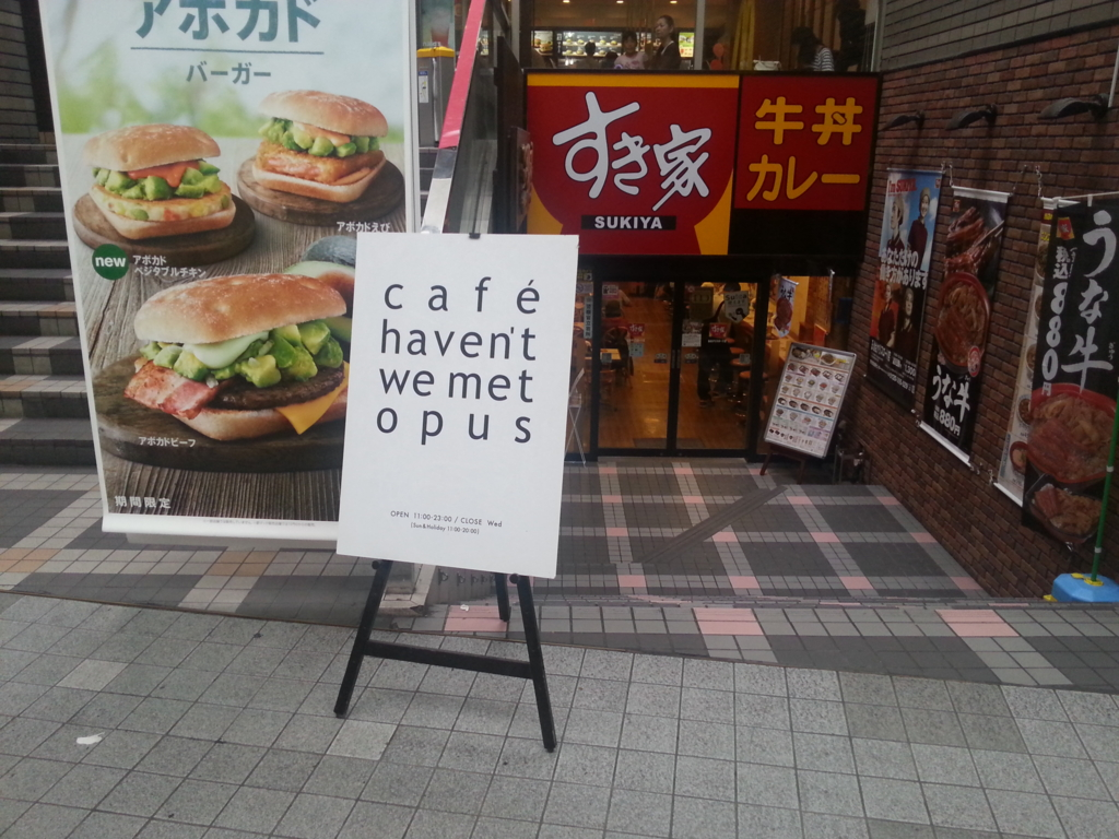f:id:sohhoshikawa:20150823143049j:plain