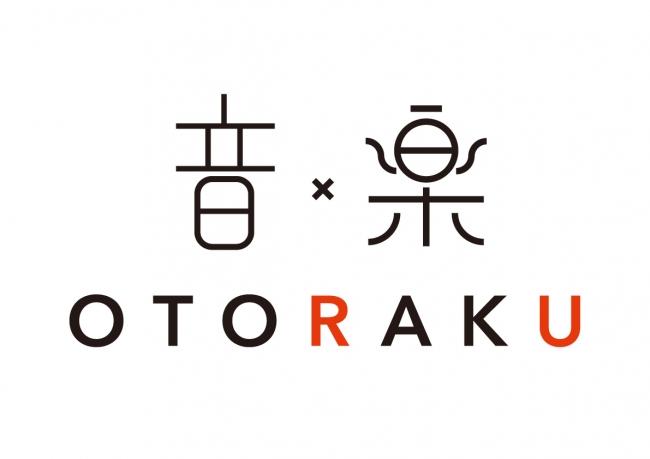 OTORAKUロゴ