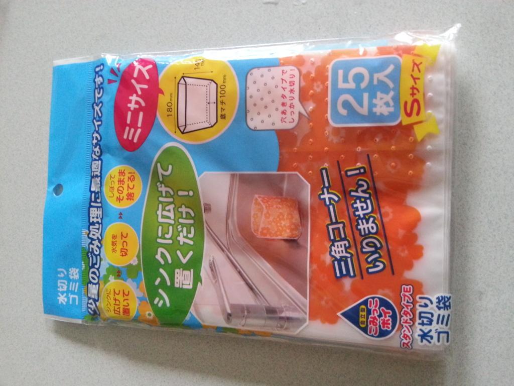 f:id:sohhoshikawa:20150901125712j:plain