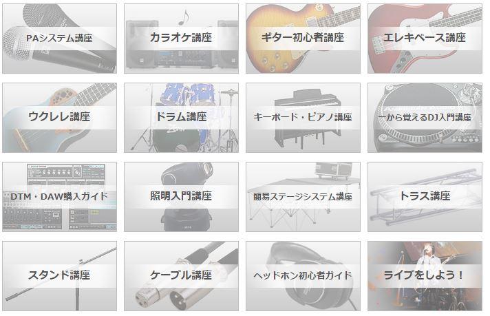 f:id:sohhoshikawa:20150905085731j:plain