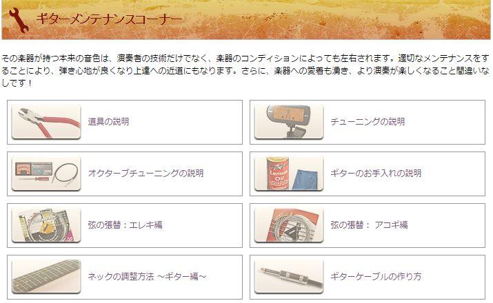 f:id:sohhoshikawa:20150905085844j:plain