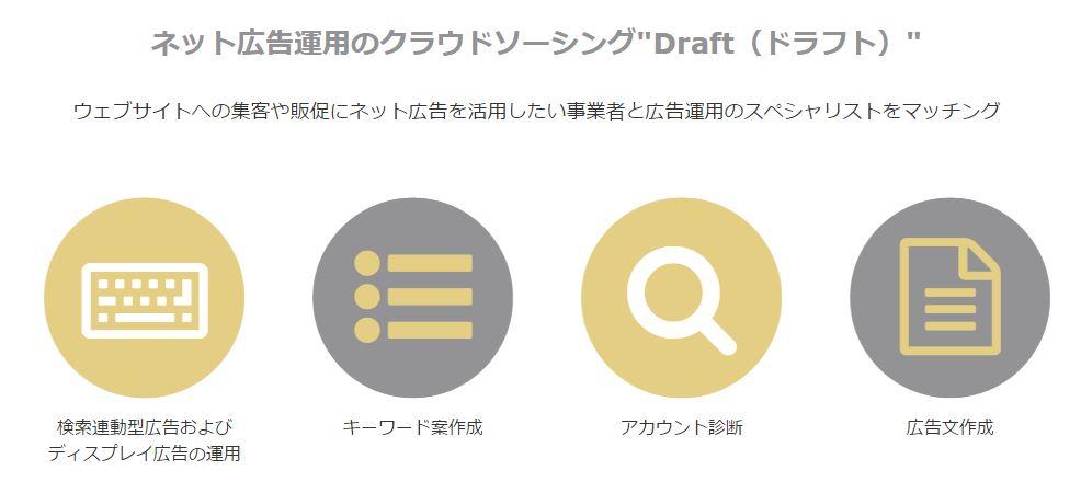 f:id:sohhoshikawa:20150910112610j:plain
