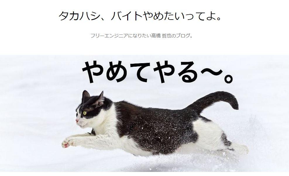 f:id:sohhoshikawa:20150911104748j:plain