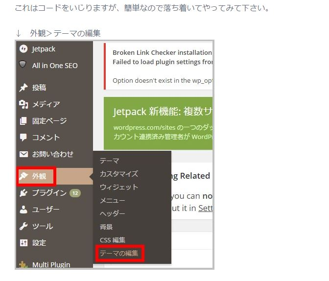 f:id:sohhoshikawa:20150920090435j:plain