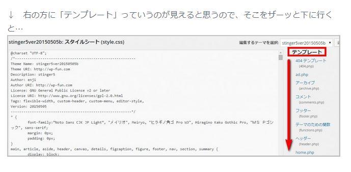 f:id:sohhoshikawa:20150920090554j:plain