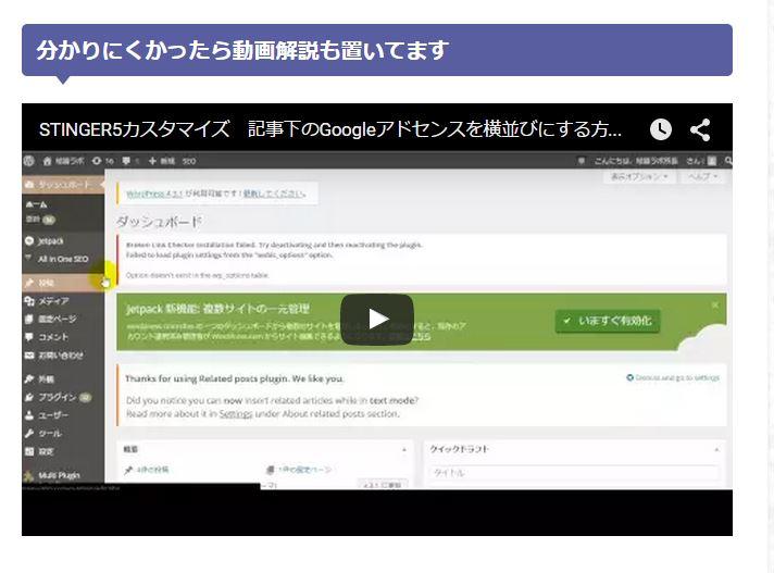 f:id:sohhoshikawa:20150920090642j:plain