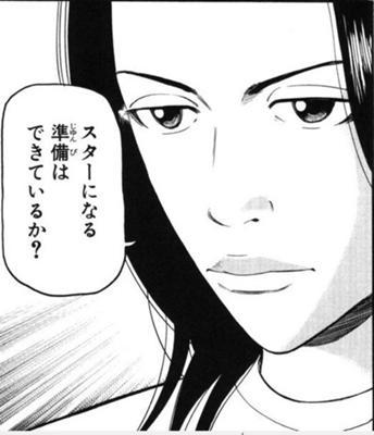 f:id:sohhoshikawa:20150920094304j:plain