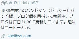 f:id:sohhoshikawa:20150921082937j:plain