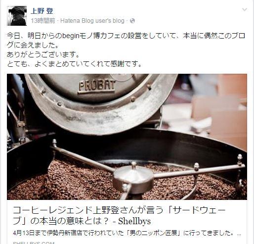 f:id:sohhoshikawa:20150922111946j:plain