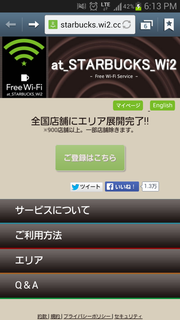 f:id:sohhoshikawa:20150925105049p:plain