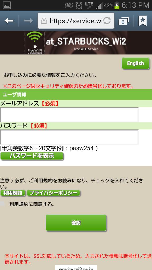 f:id:sohhoshikawa:20150925105144p:plain