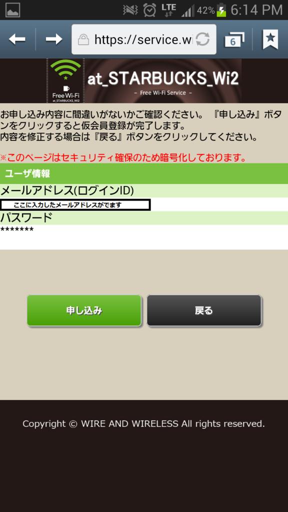 f:id:sohhoshikawa:20150925105355p:plain