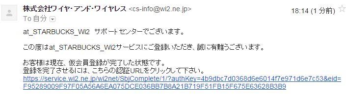 f:id:sohhoshikawa:20150925105511j:plain