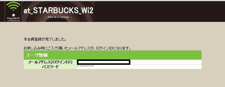 f:id:sohhoshikawa:20150925105552j:plain