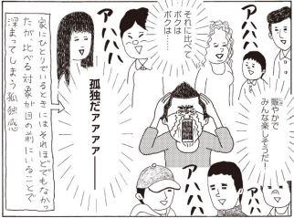 f:id:sohhoshikawa:20151003112647j:plain