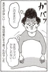 f:id:sohhoshikawa:20151003112922j:plain