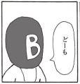 f:id:sohhoshikawa:20151003113356j:plain