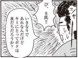 f:id:sohhoshikawa:20151003113613j:plain