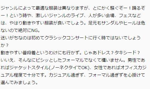 f:id:sohhoshikawa:20151003120335j:plain