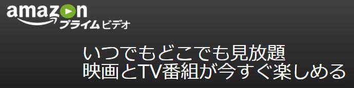 f:id:sohhoshikawa:20151003130918j:plain