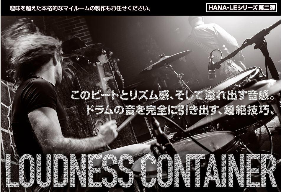f:id:sohhoshikawa:20151012124356j:plain