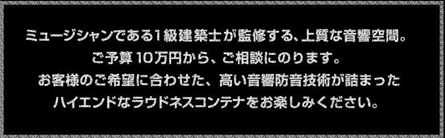 f:id:sohhoshikawa:20151012124945j:plain