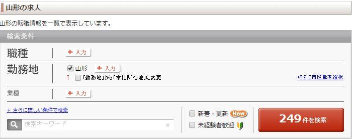 f:id:sohhoshikawa:20151017145600j:plain