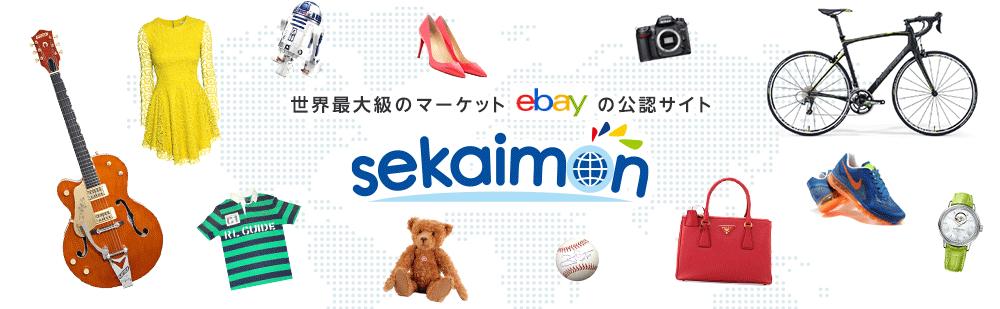f:id:sohhoshikawa:20151023131828p:plain