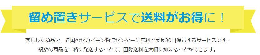 f:id:sohhoshikawa:20151023133311j:plain