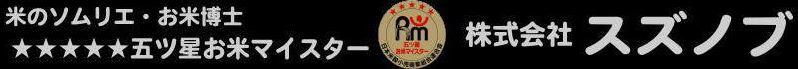f:id:sohhoshikawa:20151029184303j:plain