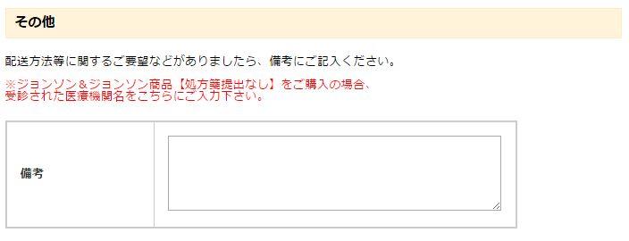 f:id:sohhoshikawa:20151030163515j:plain