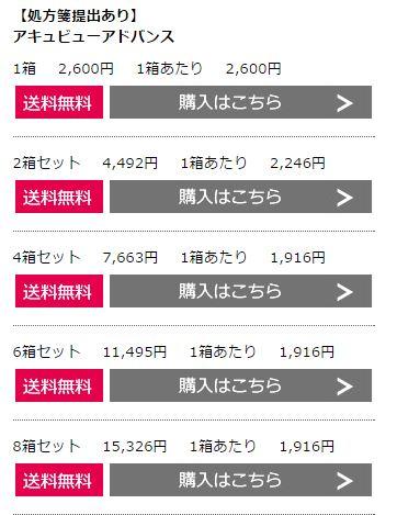 f:id:sohhoshikawa:20151030164045j:plain