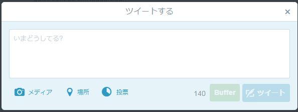 f:id:sohhoshikawa:20151031162514j:plain