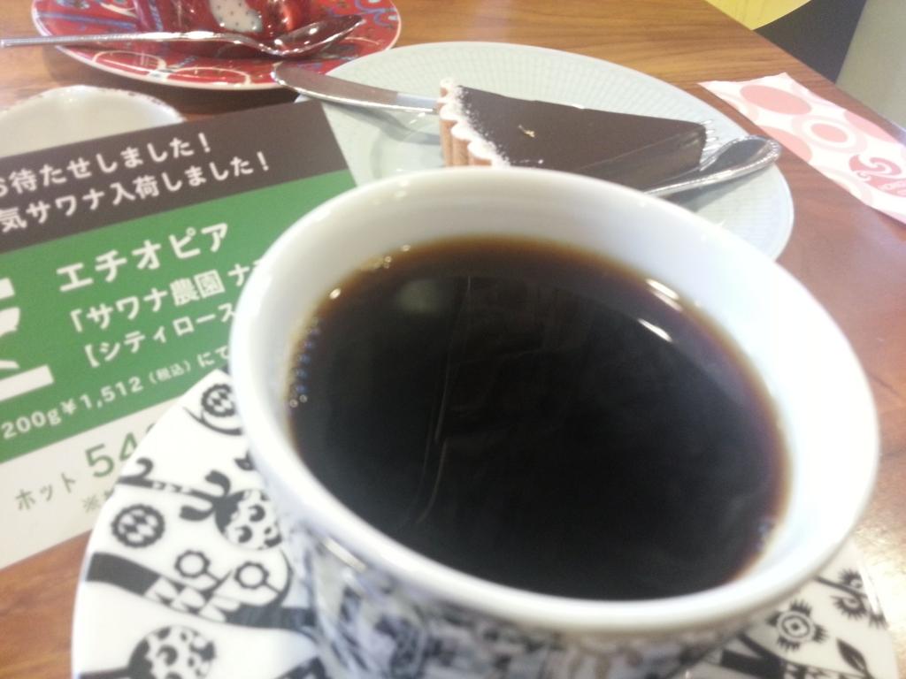 f:id:sohhoshikawa:20151106165137j:plain