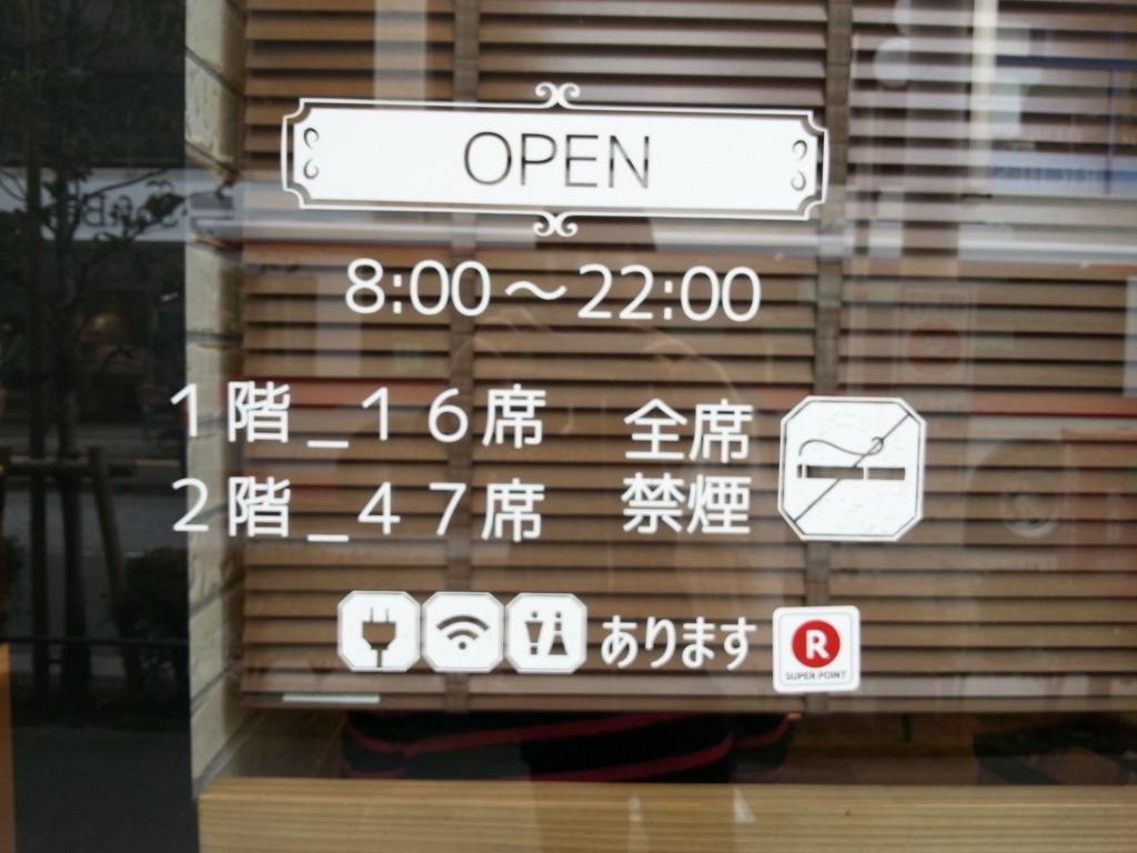 f:id:sohhoshikawa:20151112142655j:plain