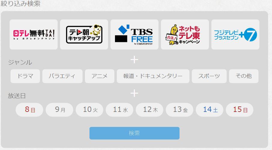 f:id:sohhoshikawa:20151115181611j:plain