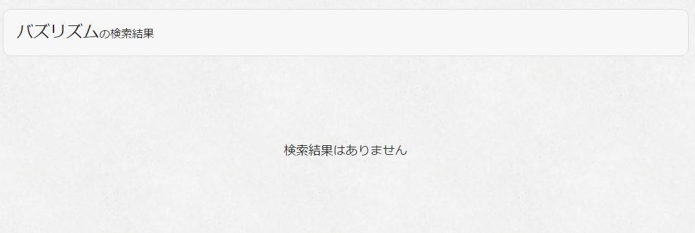 f:id:sohhoshikawa:20151115181851j:plain
