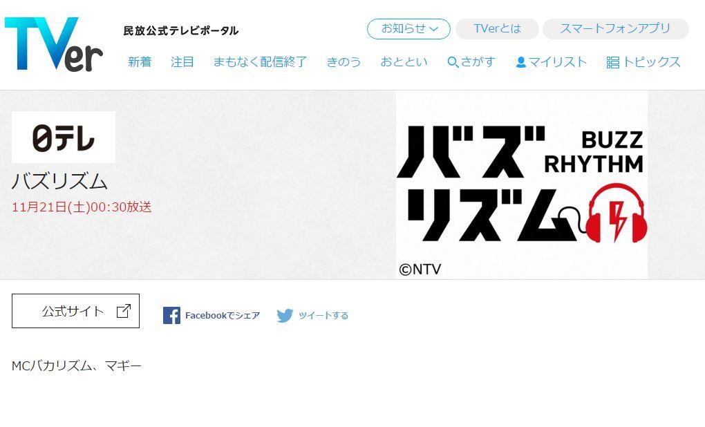 f:id:sohhoshikawa:20151115182602j:plain