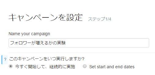 f:id:sohhoshikawa:20151119155010j:plain