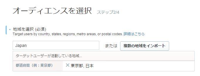 f:id:sohhoshikawa:20151119155241j:plain