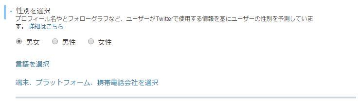 f:id:sohhoshikawa:20151119155312j:plain