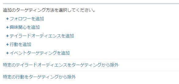 f:id:sohhoshikawa:20151119155320j:plain