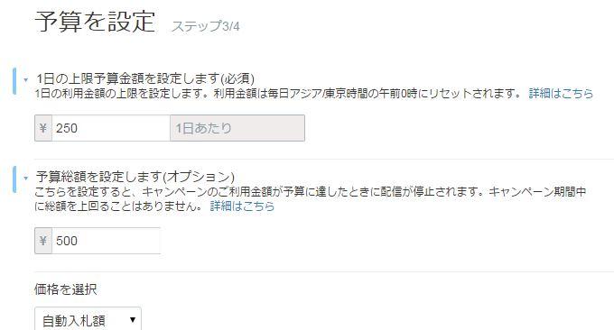 f:id:sohhoshikawa:20151119155659j:plain