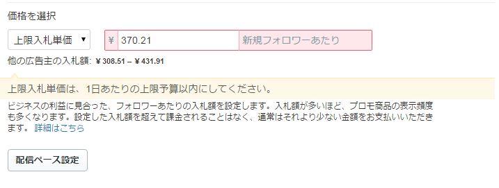 f:id:sohhoshikawa:20151119155939j:plain