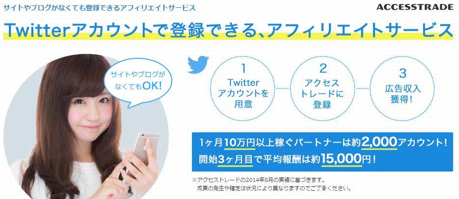 f:id:sohhoshikawa:20151128095151j:plain
