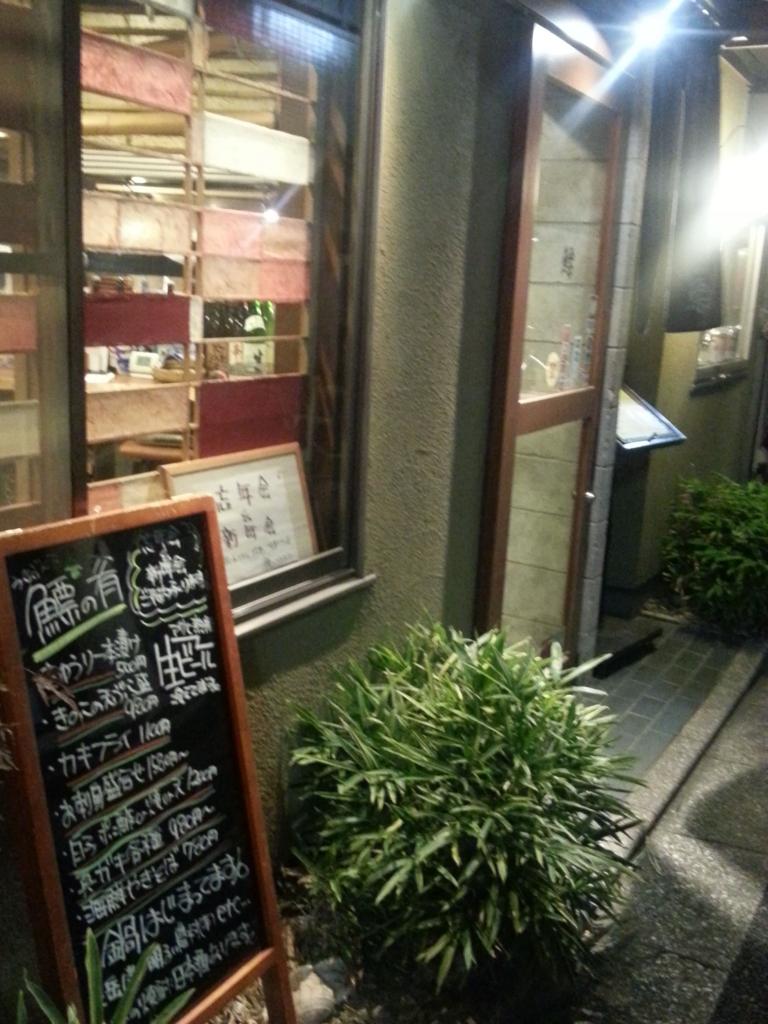 f:id:sohhoshikawa:20151213163323j:plain